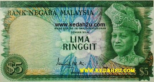 Wang Kertas Lama RM5