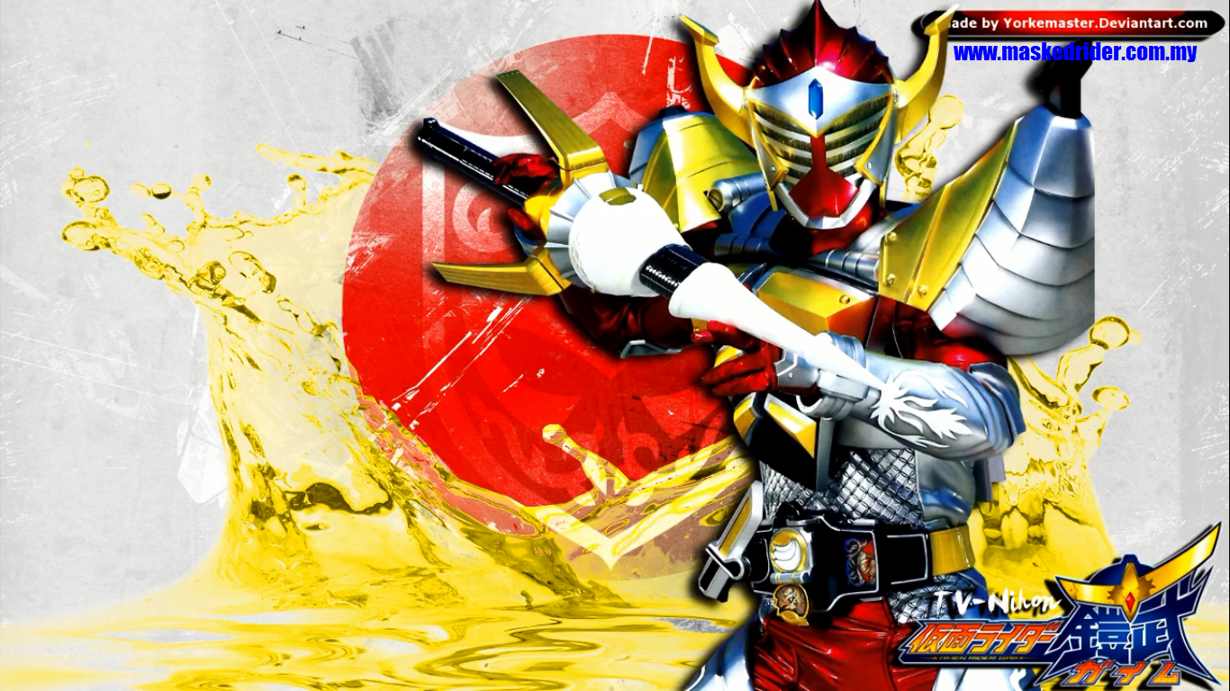 Download Games Kamen Rider